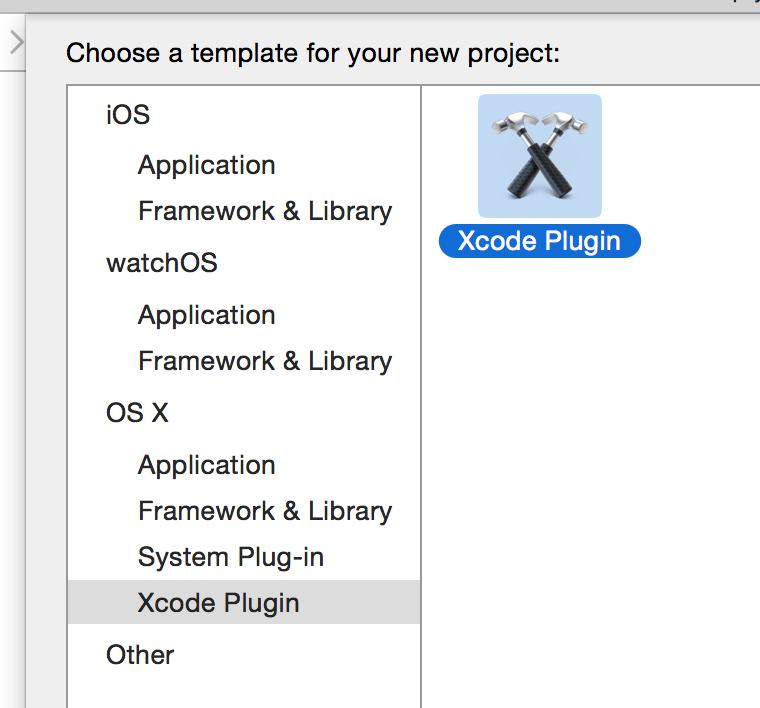 XcodePluginCreate